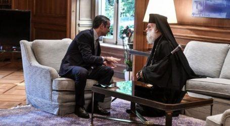 Συνάντηση του Πρωθυπουργού με τον Πατριάρχη Αλεξανδρείας στο Μαξίμου