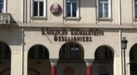 Βιοτεχνικό Επιμελητήριο Θεσσαλονίκης: Αντιαναπτυξιακά τα διόδια Ωραιοκάστρου