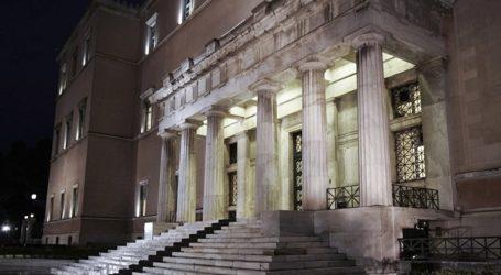 Ενεργειακή αναβάθμιση του κτηρίου της Βουλής με στόχο τη μείωση της κατανάλωσης ενέργειας κατά 30%