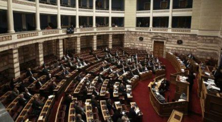 Κατατέθηκε το νομοσχέδιο για τη διαμεσολάβηση σε αστικές και εμπορικές υποθέσεις