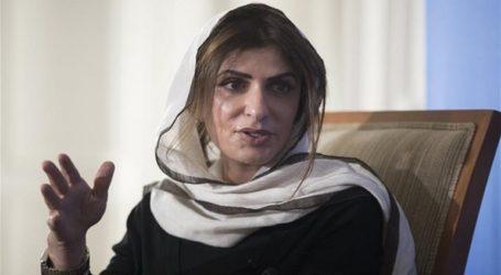 Αγνοείται η διακεκριμένη πριγκίπισσα της Σ. Αραβίας Μπασμά μπιν Σαούντ