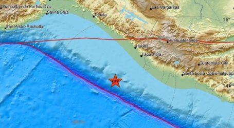 Σεισμική δόνηση 6,3R στο Μεξικό