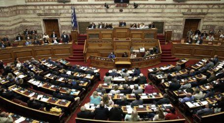 Απορρίφθηκε η ένσταση αντισυνταγματικότητας που κατέθεσε ο ΣΥΡΙΖΑ