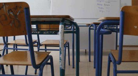 Διαμαρτυρία εκπαιδευτικών και γονέων για τα κενά στη Δευτεροβάθμια Εκπαίδευση