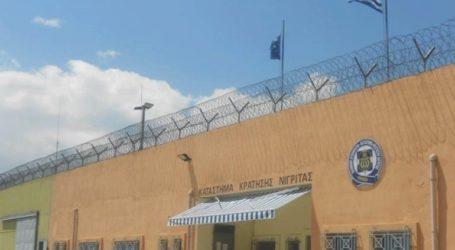 Έρευνα της ΕΛ.ΑΣ. για κρατούμενο των φυλακών Νιγρίτας που παραβίασε ολιγοήμερη άδεια