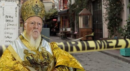 Μασκοφόροι διέρρηξαν την οικία του Οικουμενικού Πατριάρχη στην Κωνσταντινούπολη