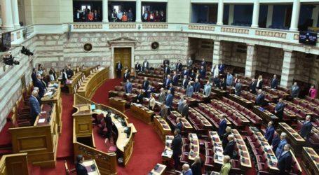 Κατατέθηκε ο Προϋπολογισμός του 2020 στη Βουλή – Τη Δευτέρα στην Επιτροπή