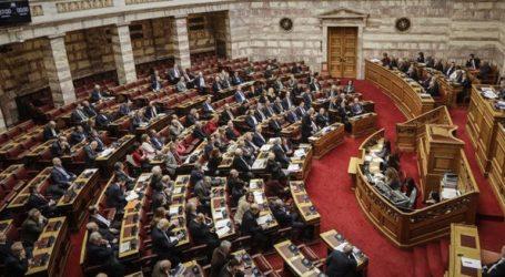 Η οριστική πρόταση της ΝΔ για την ψήφο των αποδήμων