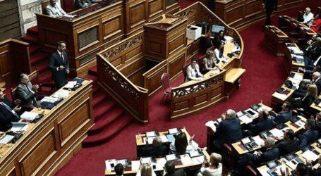Η πρόταση της ΝΔ για την οριστική διατύπωση των αναθεωρητέων διατάξεων