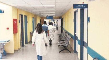 Ανακοινώθηκαν οι νέοι διοικητές στα νοσοκομεία