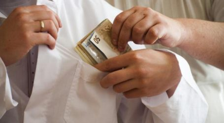 Δίωξη για δωροληψία κατ' εξακολούθηση κατά νοσοκομειακού γιατρού
