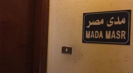 Αστυνομική έρευνα στα γραφεία της διαδικτυακής εφημερίδας Mada Masr