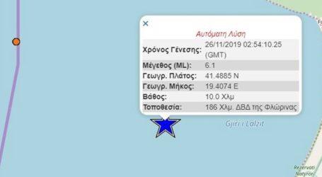 Ισχυρός σεισμός 6,1 R στην Αδριατική θάλασσα