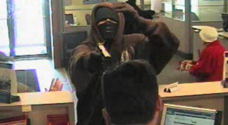 Ένοπλη ληστεία σε υποκατάστημα τράπεζας στη Νέα Σμύρνη