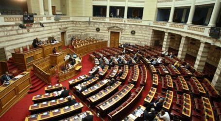 Κατατέθηκε στη Βουλή το φορολογικό νομοσχέδιο – Τι προβλέπει