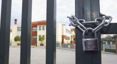Κλειστά όλα τα σχολεία στα Κύθηρα λόγω του σεισμού