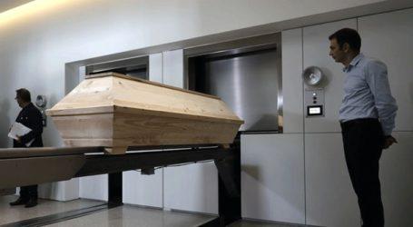 Τα νεκρά σώματα δεν είναι απορρίμματα ή άχρηστα αντικείμενα