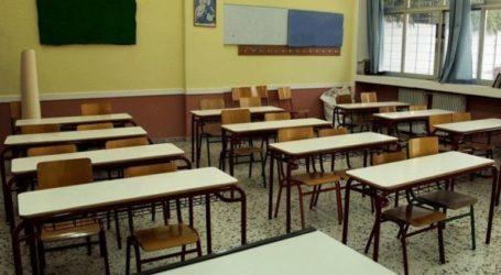 Κανονικά θα λειτουργήσουν την Πέμπτη τα σχολεία στα Κύθηρα