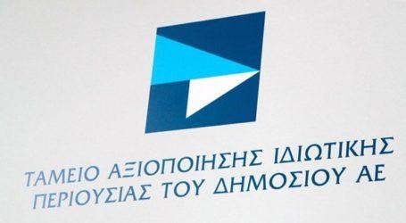 Ο Στέφανος Βλαστός νέος Διευθύνων Σύμβουλος της ΕΤΑΔ