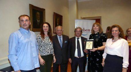 Χρυσό Βραβείο για την ΕΥΔΑΠ από το EBEN GR