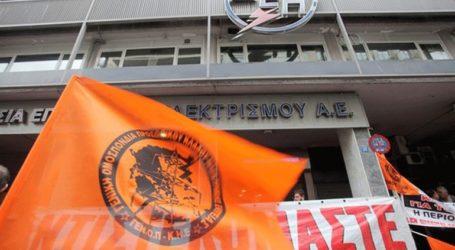 ΓΕΝΟΠ: Αναστολή των 48ωρων απεργιών
