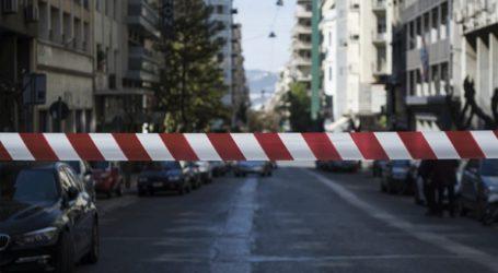 Κλειστή η οδός Αθηνάς λόγω πορείας