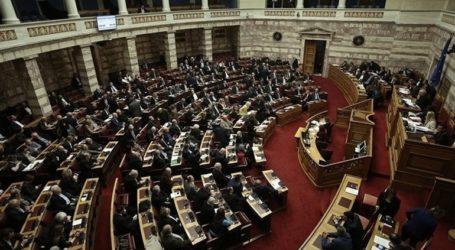 Με ευρεία πλειοψηφία ψηφίστηκε το νομοσχέδιο για τη διαμεσολάβηση