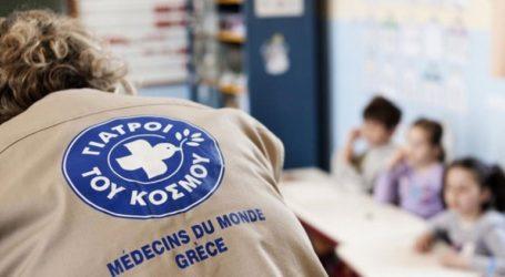 Οι Γιατροί του Κόσμου στο πλευρό των πληγέντων στην Αλβανία