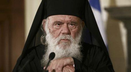 Στη Γερμανία ο Αρχιεπίσκοπος Ιερώνυμος για εξειδικευμένη φυσικοθεραπεία