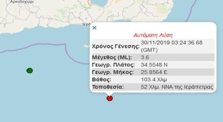 Σεισμική δόνηση 3,6R νοτιοανατολικά της Ιεράπετρας