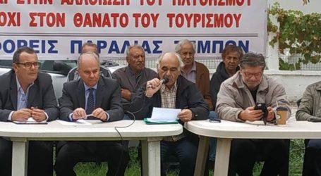 Ψήφισμα φορέων και κατοίκων παραλιών Δήμου Τεμπών: Ζητάνε να μην υπάρξει εγκατάσταση μεταναστών στην περιοχή (φωτο)