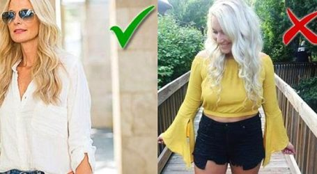 5 λάθη στο ντύσιμο που πρέπει να αποφεύγουν οι γυναίκες μετά τα 40