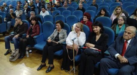 Εκδήλωση για την Εθνική Αντίσταση στον Βόλο
