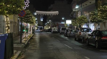 Αυτός είναι ο πιο λαμπερός και όμορφα στολισμένος δρόμος στη Λάρισα! Θυμίζει ευρωπαϊκή πόλη τα Χριστούγεννα (φωτο)