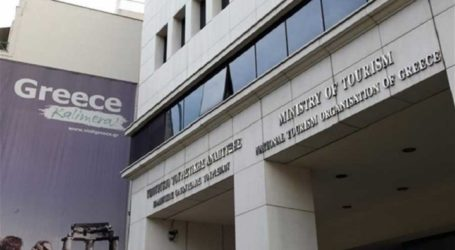 Κ. Λούλης: Τι βρήκε πίσω από τις κλειδωμένες πόρτες ο Βολιώτης Γ.Γ. του Υπουργείου Τουρισμού [εικόνες]