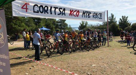 Βόλος: Επιτυχημένο το 4ο Goritsa XCO MTB Race [εικόνες]