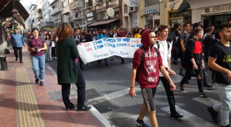Μαθητικό – φοιτητικό συλλαλητήριο στο κέντρο του Βόλου [εικόνες]