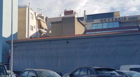 Δείτε τι ανοίγει στο παλιό κτίριο της Eurobank στην είσοδο του Βόλου [εικόνες]