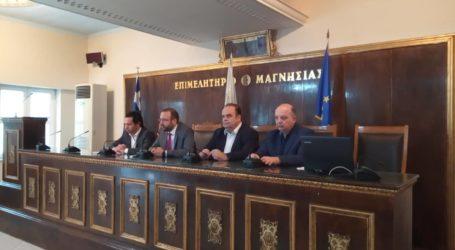 Εγκαινιάστηκαν τα γραφεία του Οικονομικού Επιμελητηρίου Θεσσαλίας στον Βόλο [εικόνες]