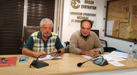«Πράσινη Αριστερά»: Αποκαλύφθηκαν τα ψέματα και οι κωλοτούμπες της κυβέρνησης