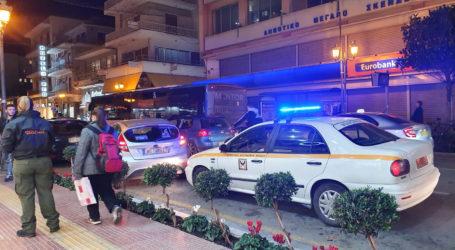 Βόλος: Αυξημένη κίνηση στο κέντρο της πόλης – Επί ποδός η Δημοτική Αστυνομία [εικόνα]