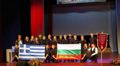 Σε εορταστικές εκδηλώσεις στην Πομόριε της Βουλγαρίας ο Σύλλογος εν Θεσσαλία Οξυωτών