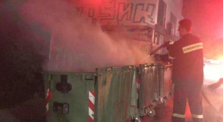 Βολιώτης «μπουρλοτιέρης» έβαλε φωτιά σε κάδους – Κινητοποίηση της Πυροσβεστικής τα ξημερώματα