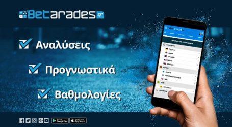 Ανοιχτό παιχνίδι στην Αρμενία! (video)