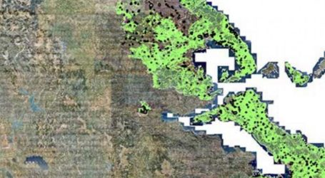 Παράταση για τους δασικούς χάρτες στη Μαγνησία