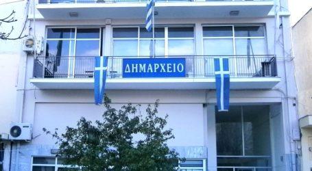 Σταθερά παραμένουν τα δημοτικά τέλη στο Δήμο Ρήγα Φεραίου το 2020