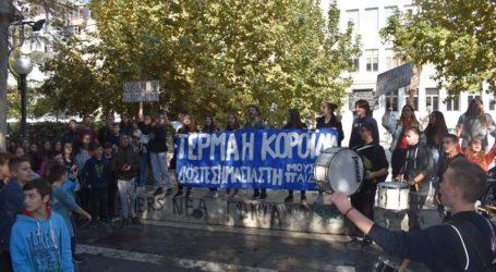 Διαμαρτυρία μετά τυμπάνων και συνθημάτων πραγματοποίησε το Μουσικό Σχολείο Λάρισας – Πολλά τα προβλήματα και οι ελλείψεις (φωτο – βίντεο)
