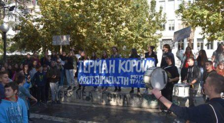 Η Ένωση Γονέων και Κηδεμόνων για τη διαμαρτυρία του Μουσικού Σχολείου Λάρισας