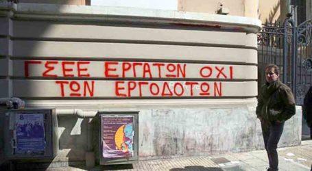 Βόλος:« Εμφύλιος πόλεμος» στο Εργατικό κίνημα – ΠΑΜΕ κατά ΓΣΕΕ