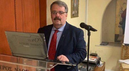 Ο ιατρός Ιωάννης Καλούσης στην ομιλία της Χριστιανικής Στέγης Βόλου